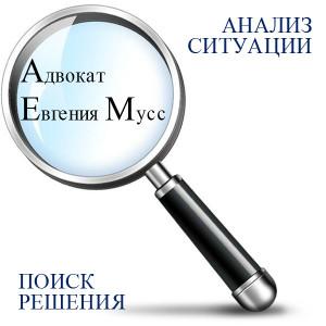 Анализ-Поиск