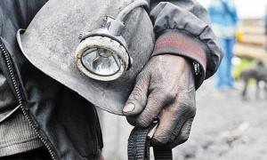 пенсия-шахтерам
